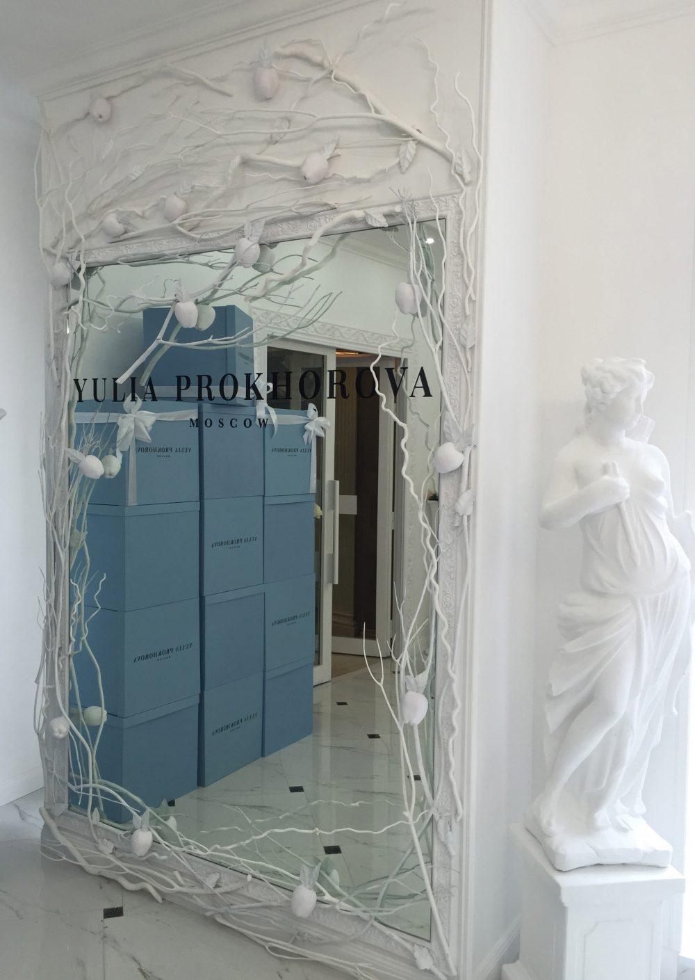 Декор зеркала для Бутика